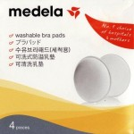 Medela Washable Breastpad