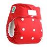 GG Original Cloth Diaper