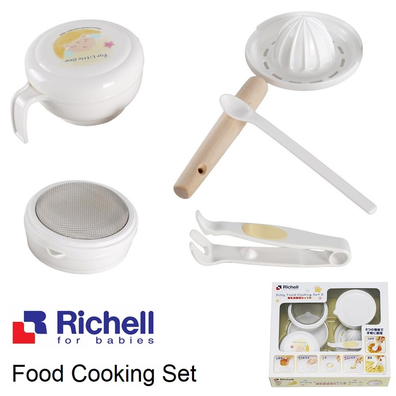 Richell Baby Food Cooking Set Maker