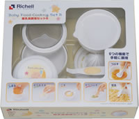 richell food cooking set B