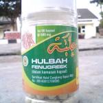 Hulbah (Fenugreek) Pelancar ASI