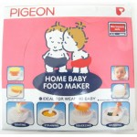 Pigeon Food Maker