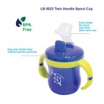 Lucky Baby Snipee Spout Cup