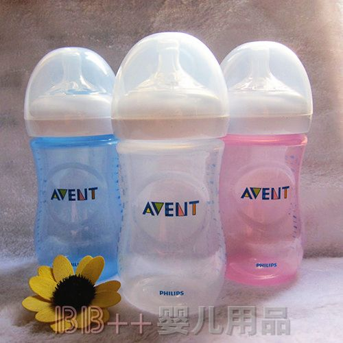 Avent Natural Bottle All Color