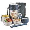 gig-stainless-steel-vacuum-lunch-box