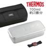 thermos1