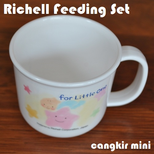 Richell Feeding Set 5
