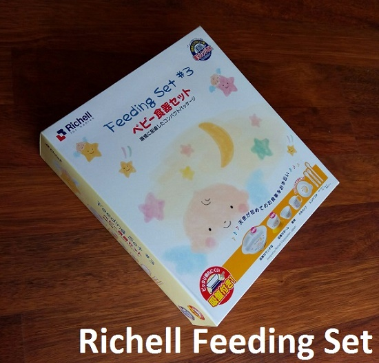 Richell Feeding Set