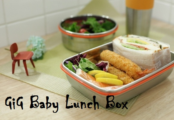 GiG Baby Lunch Box
