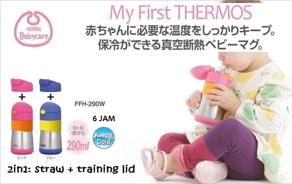 Thermos Babycare FFH-290W