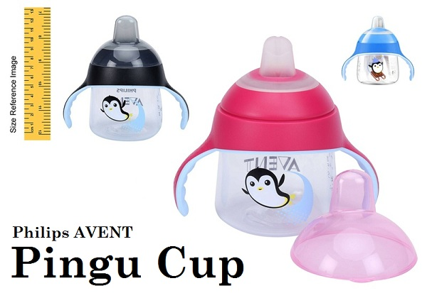 Philips Avent Spout Cup Pingu 6m+ (all color)