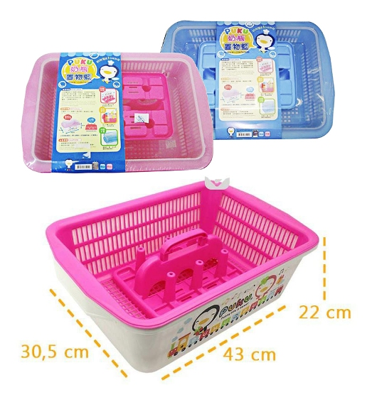 Puku Nursery Container
