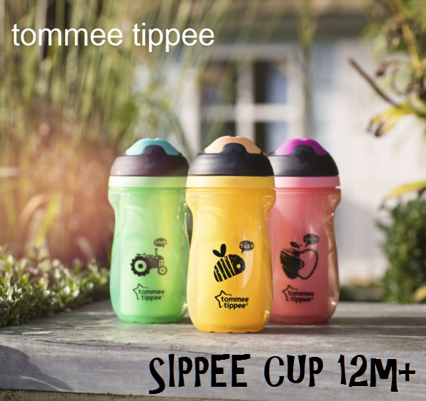 tommee tippee sippee cup 12M insulated