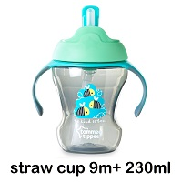 tommee tippee sippee cup 9m+ 230ml thumb