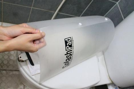 splashpad_2