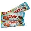 catemma biskuit bayi