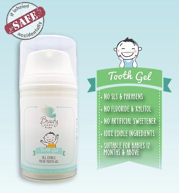 Beauty Barn Kids Tooth Gel