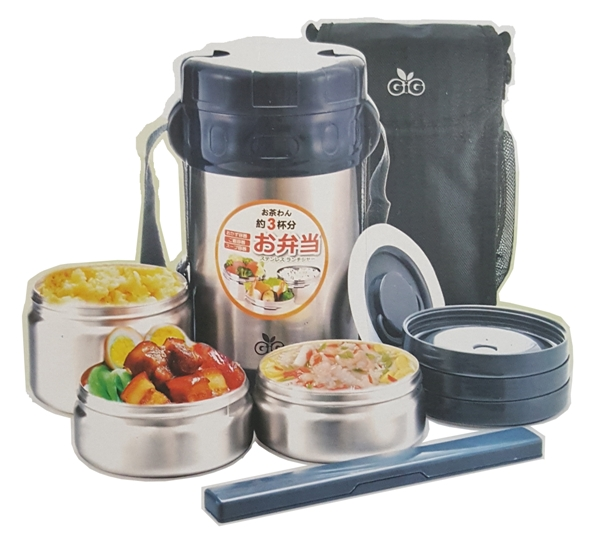 GiG Stainless Steel Vacuum Lunch Box