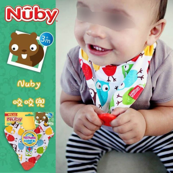 nuby peralatan makan minum mpasi bayi murah aman