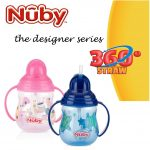 Nuby 360 Straw Cup Designer Series