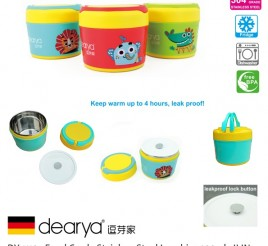 Dearya ILIN DY1110 Stainless Steel Baby Lunch Jar