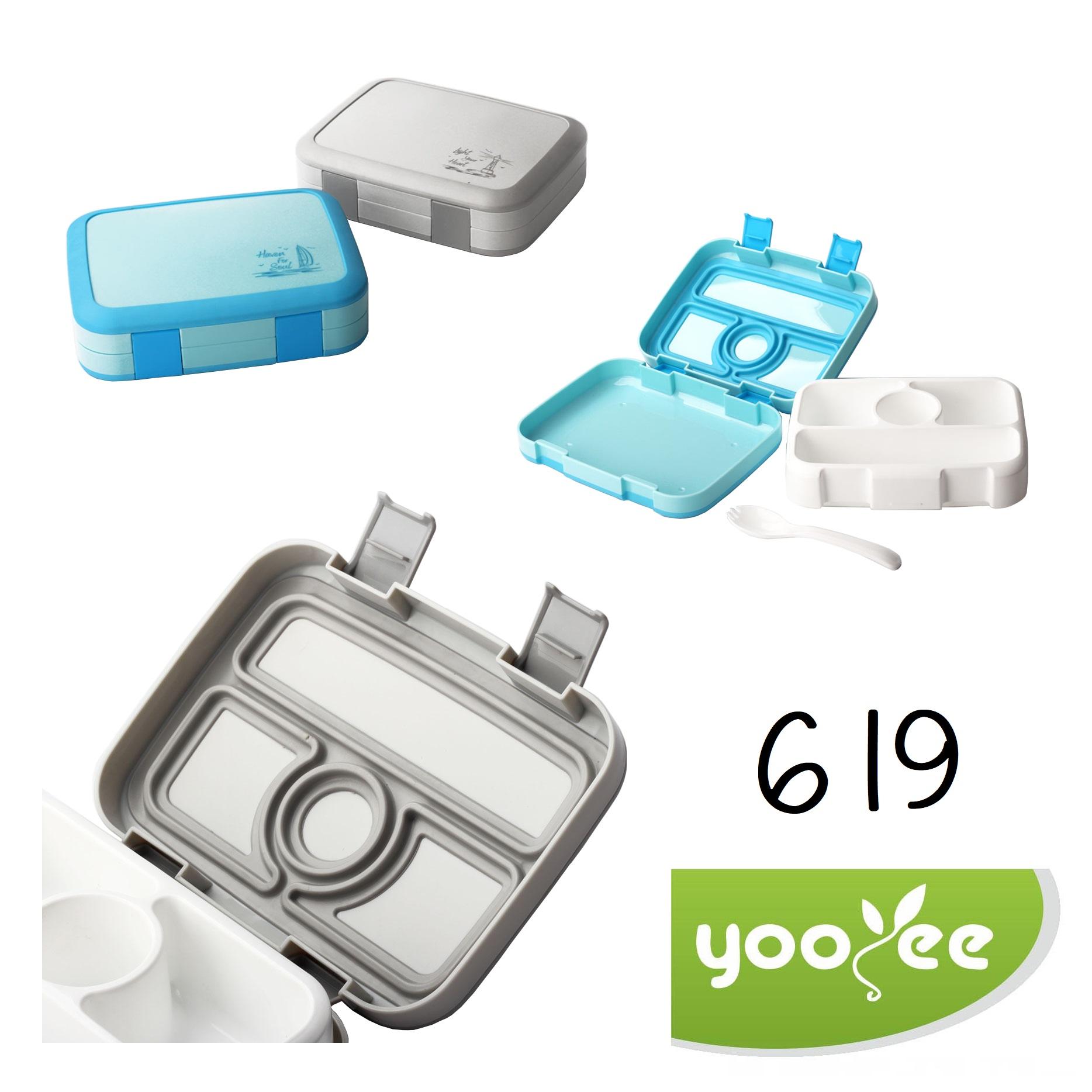 YooYee 619 Bento Box