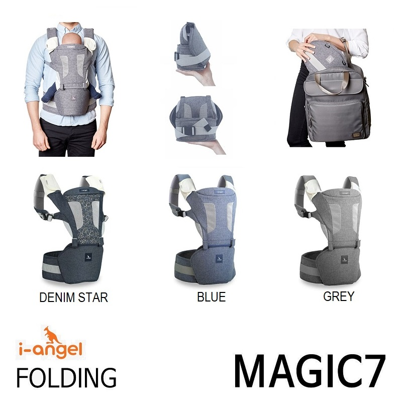 I-Angel Magic 7 Folding Hipseat Carrier