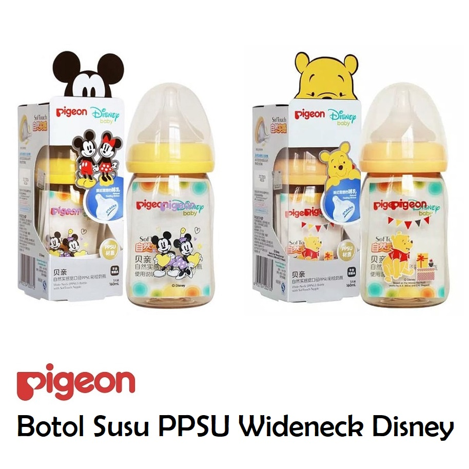 Pigeon PPSU Wideneck Baby Bottle Disney