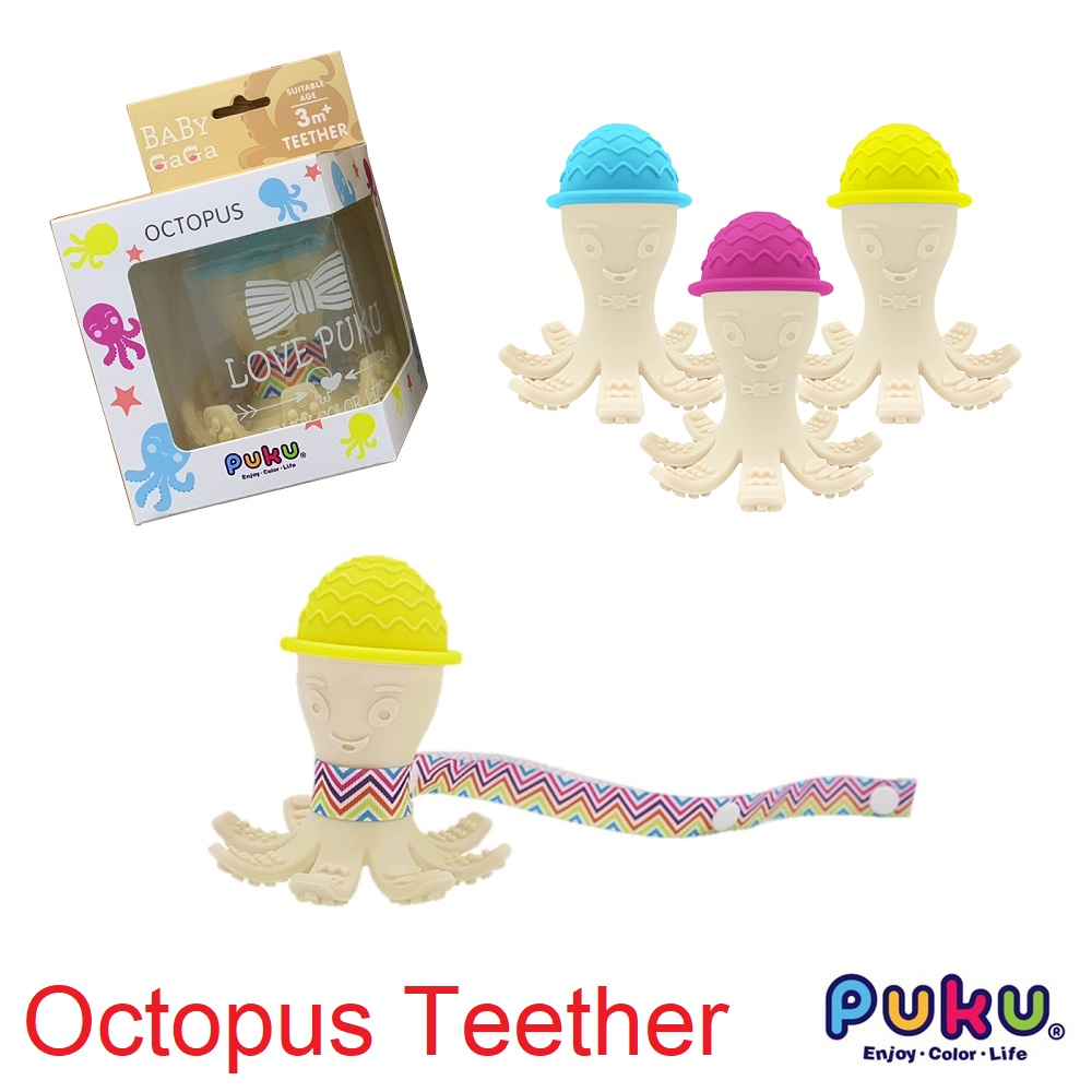 Puku Octopus Teether Baby Gaga (1)
