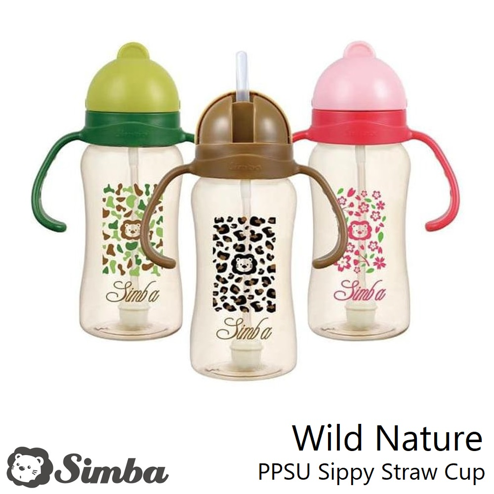 Simba Wild Nature PPSU Sippy Straw Cup