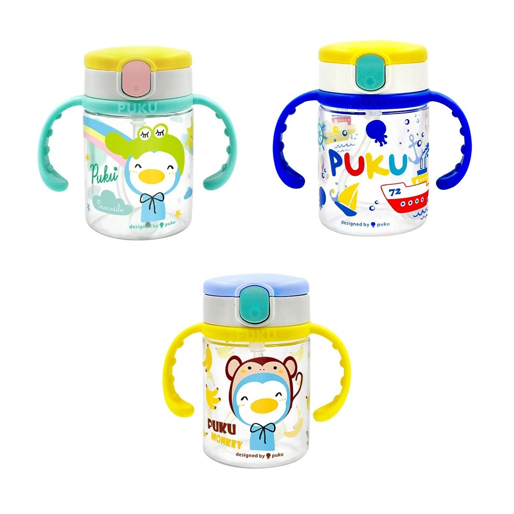 Puku Tritan Straw Cup Bottle 220ml
