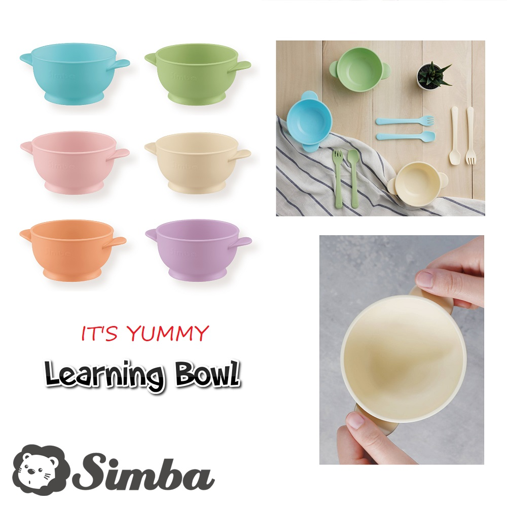 Simba Learning Bowl