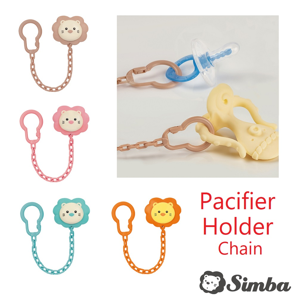 Simba Pacifier Holder Chain