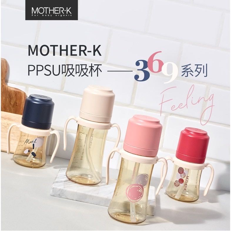 Mother-K PPSU Straw Cup (3)