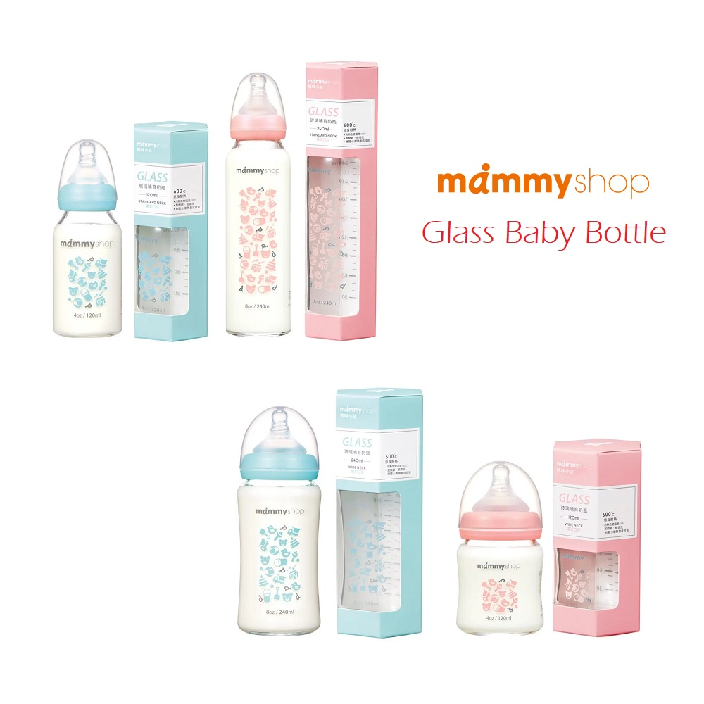 Mammyshop Glass Baby Bottle All