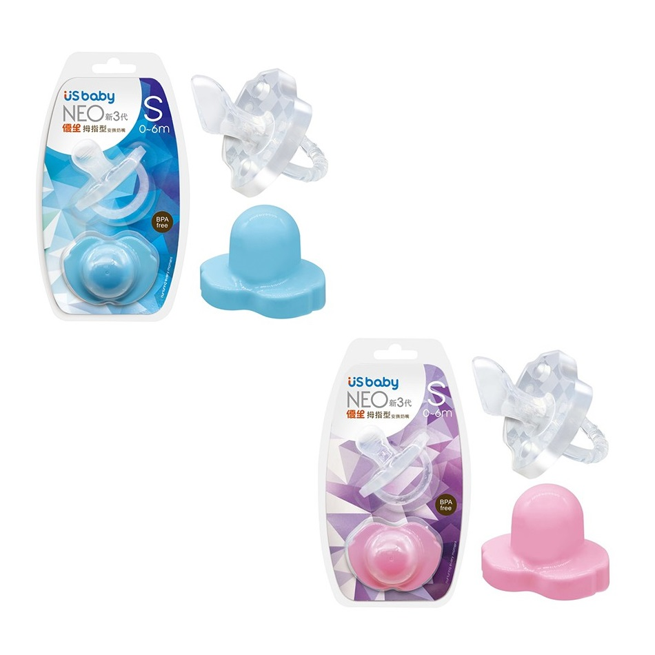 USBaby NEO Pacifier 3rd Generation (Small)