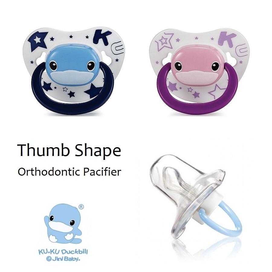 Kuku Duckbill Thumb Shape Orthodontic Pacifier