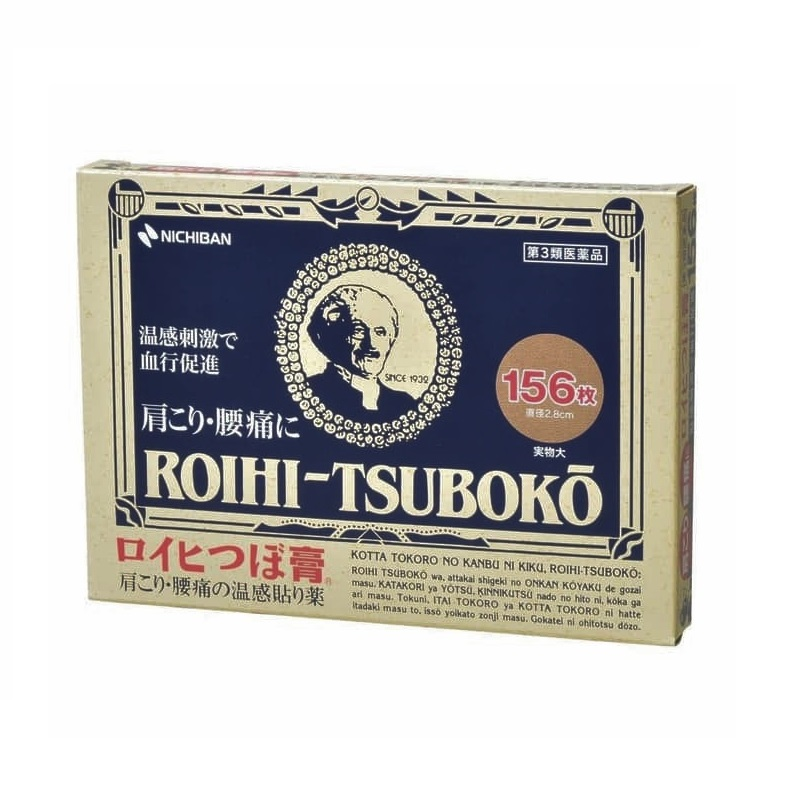 Nichiban Roihi Tsuboko 156pcs