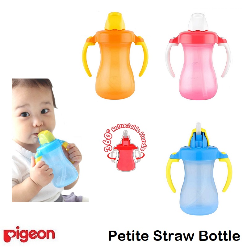 Pigeon Petite Straw Bottle (1a)